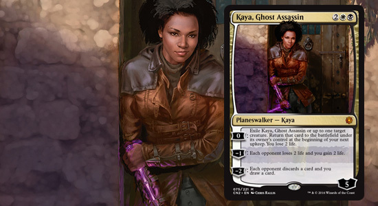 Kaya ghost assassin2