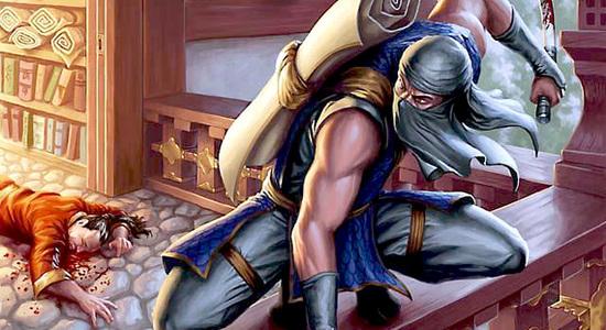 Feature184 ninja