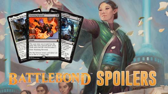 Image for Battlebond Spoilers — May 22, 2018 | Planeswalker Rector